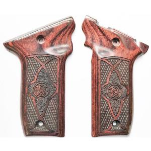 S&W 22 Victory Rosewood Checkered & Stippled Logo Image